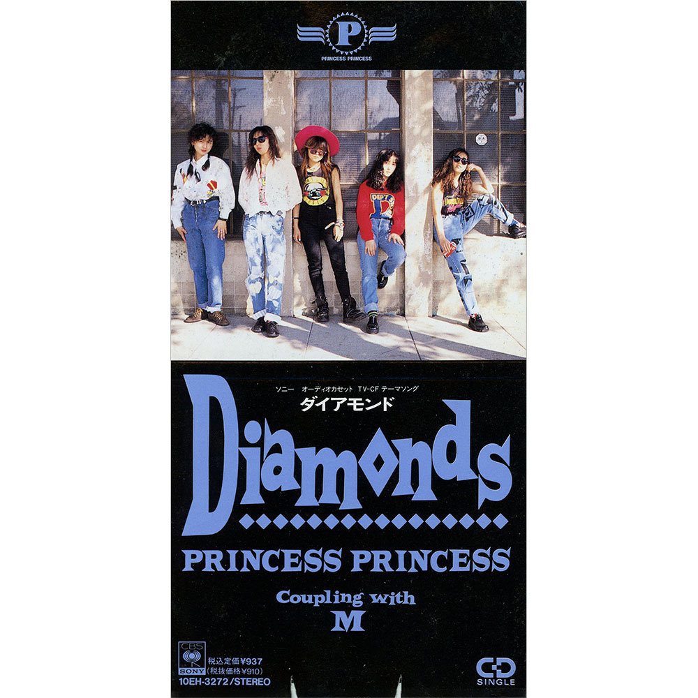 Diamonds(ダイアモンド)