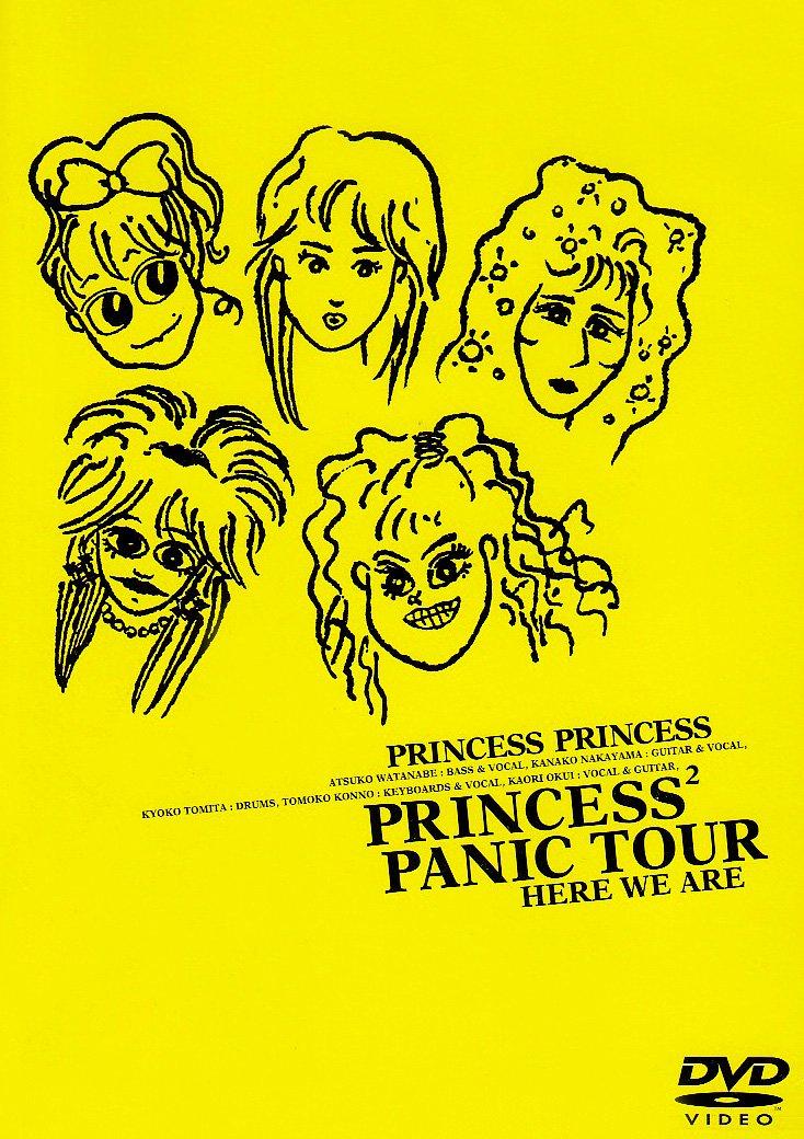 PRINCESS2 PANIC TOUR