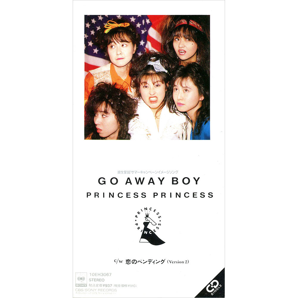 GO AWAY BOY