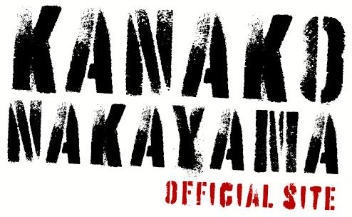 KanakoNakayama