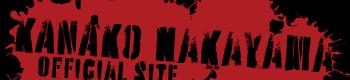 KANAKO NAKAYAMA official site